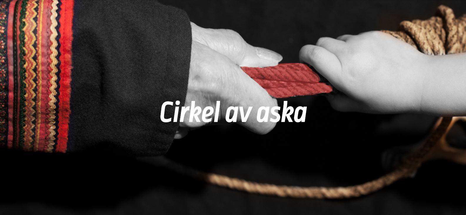 INSTÄLLT: Teater: Cirkel av Aska