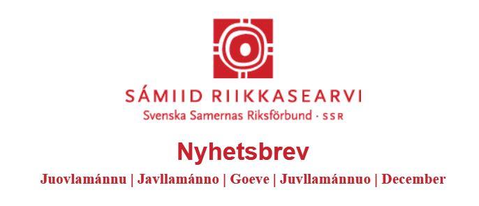 SSR landsmöte i Stockholm, 3-5 juni 2019