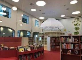 Tranströmerbiblioteket | Stockholms Stadsbibliotek